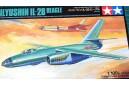1/100 Ilyushin IL-28 Beagle