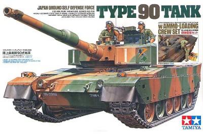 1/35 Type 90 tank w/ ammo loading crew set