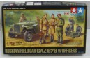 1/48 Russian car GAZ-67B w/ officers