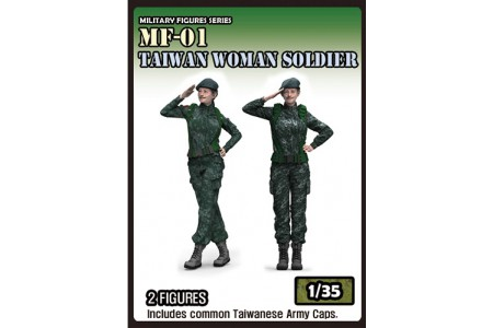 1/35 Taiwan woman soldiers