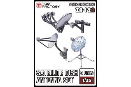1/35 Satellite dish antena set