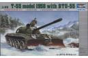 1/35 T-55 w/BTU-55