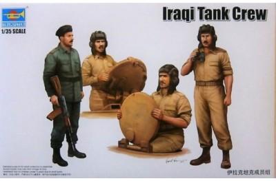1/35 Iraqi tank crew