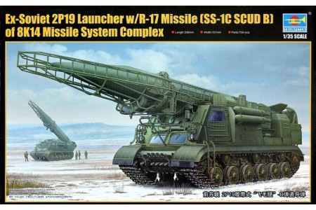 1/35 Russian 2P19 w/ missile R-17 SS-1C Scud B