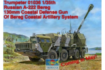 1/35 Russian A-222 Bereg coastal defense system