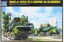 1/35 S-300PMU SA-10 GRUMBLE