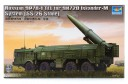 1/35 Russian Iskander-M SS-26