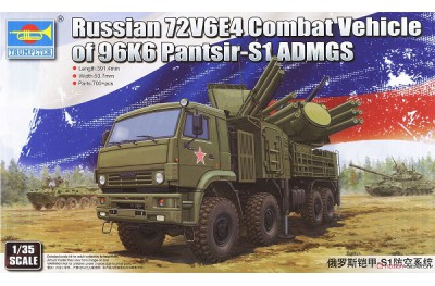 1/35 Pantsir S1 Combat Vehicle