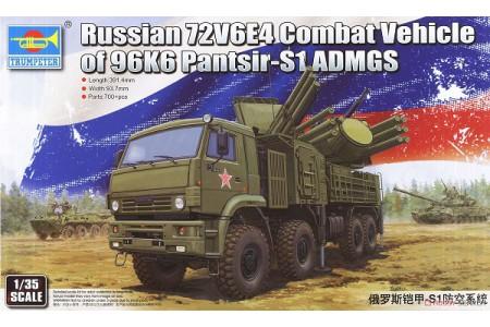 1/35 Pantsir S1 Combat Vehicle