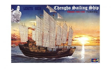 1/60 Chinese Chengho sailing ship