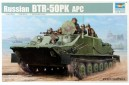 1/35 BTR-50PK Armored Transporter