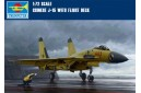 1/72 Su-33/ J-15 Flying shark w/ flight deck and crew