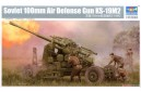 1/35 Soviet 100mm air defense gun KS-19M2