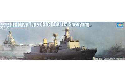 1/200 PLA Navy Type 51C Shenyang