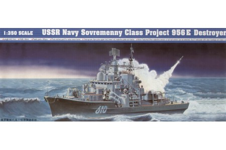 1/350 USSR Soveremenny class project 956E destroyer