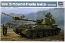 1/35 Russian 2S3 self propelled howitzer