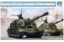 1/35 Russian 2S19 self propelled howitzer MSTA