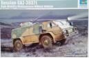 1/35 Russian Gaz-39371 Vodnik