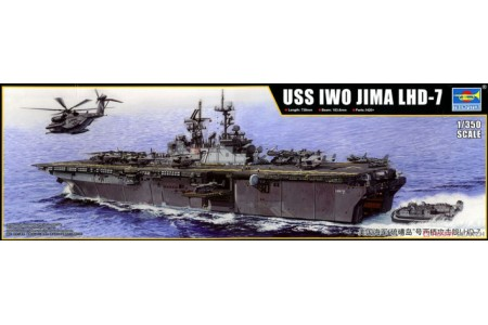 1/350 USS Iwo Jima LHD-7