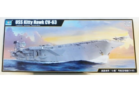 1/350 USS Kitty Hawk CV-63
