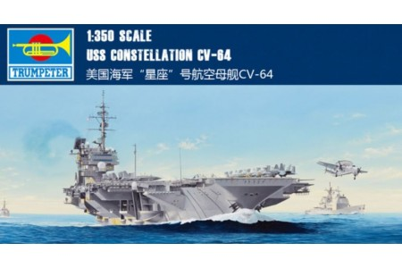 1/350 USS Constellation CV-84