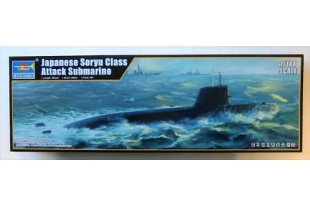 1/144 Japanese Soryu class attack submarine
