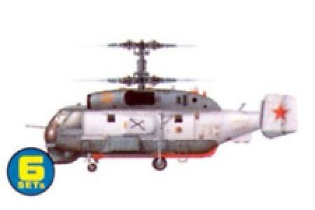 1/350 Kamov Ka-27 Helix