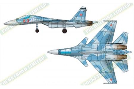 1/350 Sukhoi Su-33UB Flanker
