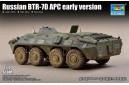 1/72 Russian BTR-70 APC Early