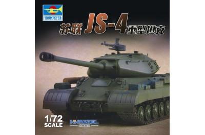 1/72 Soviet JS-4 Heavy Tank