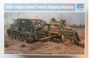1/35 BTM-3 high speed trench digging vehicle