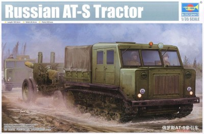 1/35 Russian AT-S artillery prime mover w/ ML-20