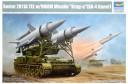 1/35 Russian Krug-a Missile SA-4 Ganet