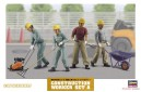 1/35 Construction workers (WM-03)