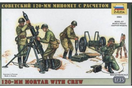 1/35 Soviet 120 mm mortar with crew