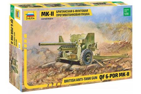 1/35 British anti-tank gun QF 6-Pdr Mk. II
