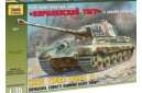 1/35 KING TIGER AUSF B HENSCHEL TURRET