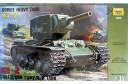1/35 Soviet heavy tank KV-2