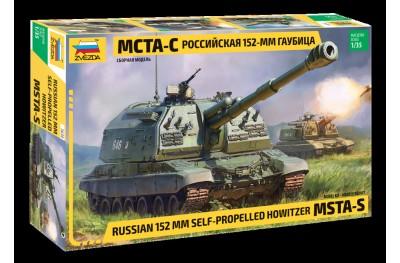 1/35 Russian 152mm SPH MSTA-S