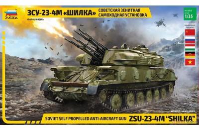 1/35 ZSU-23-4M Air defense system