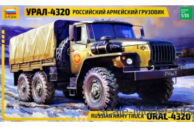1/35 Ural 4320 Army Truck