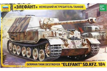 1/35 Elefant SDKFZ 184