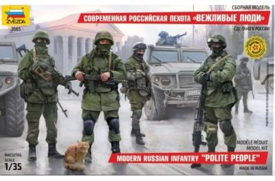 1/35 Modern Russian infantry Polite people