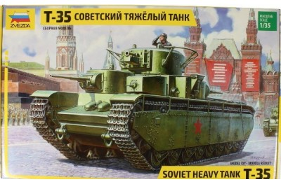 1/35 Soviet heavy tank T-35