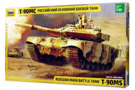 1/35 Russian main battle tank T-90MS