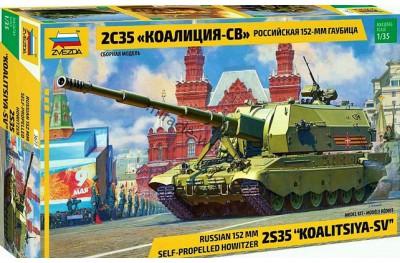 1/35 Russian 2S35 Koalitsiya-SV