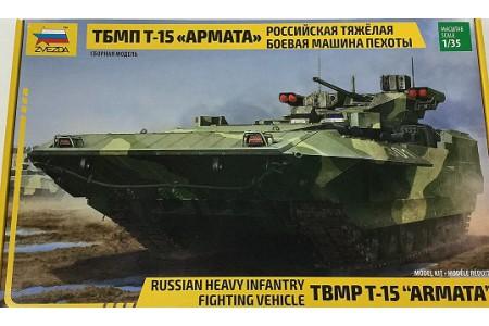1/35 T-15 Armata