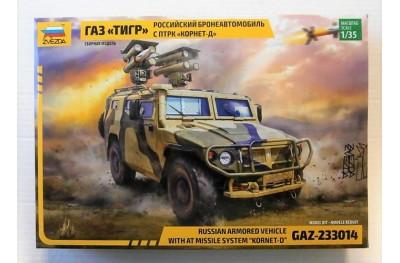 1/35 Gaz-233014 with missile system Kornet