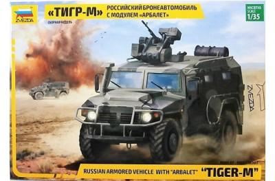 1/35 Gaz-233014 with gun system Arbalet