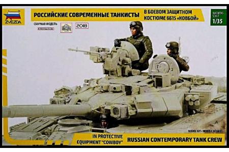1/35 Russian Tank crew in combat version